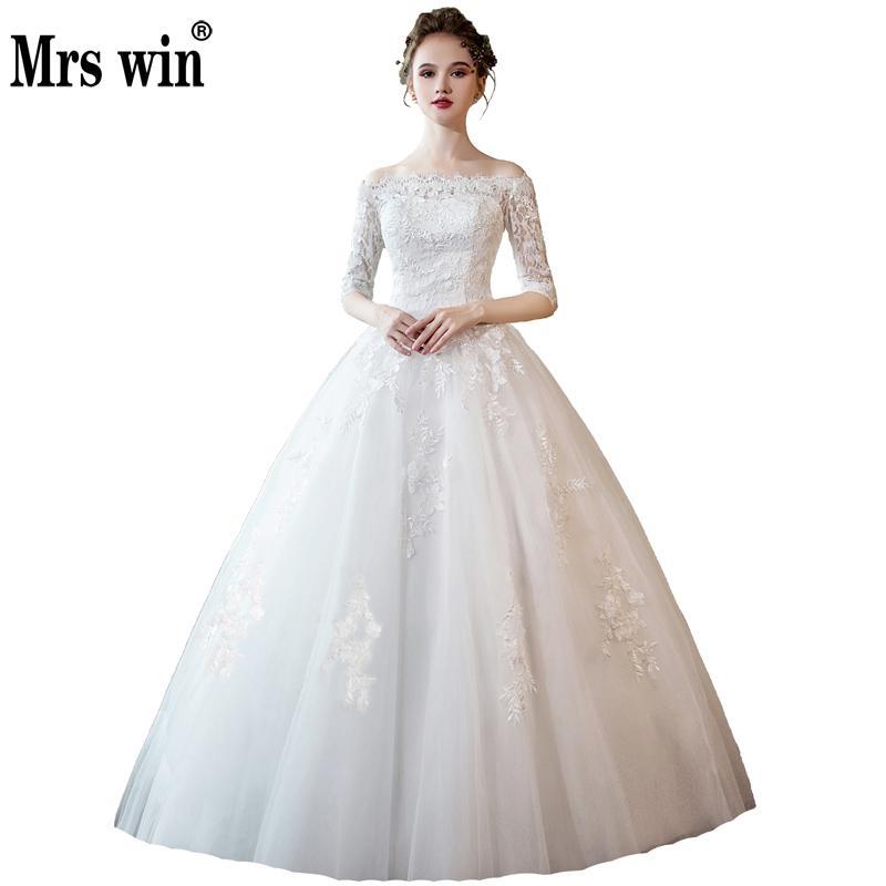 Full Sleeve Wedding Gown: Off Shoulder Wedding Dress 2019 New Princess Half Sleeve