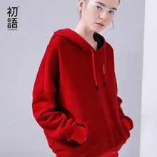 Toyouth толстовки кофты 2017 осень winte характер вышивки сплошной цвет руно с длинным рукавом свободные костюм с карманом(China (Mainland))