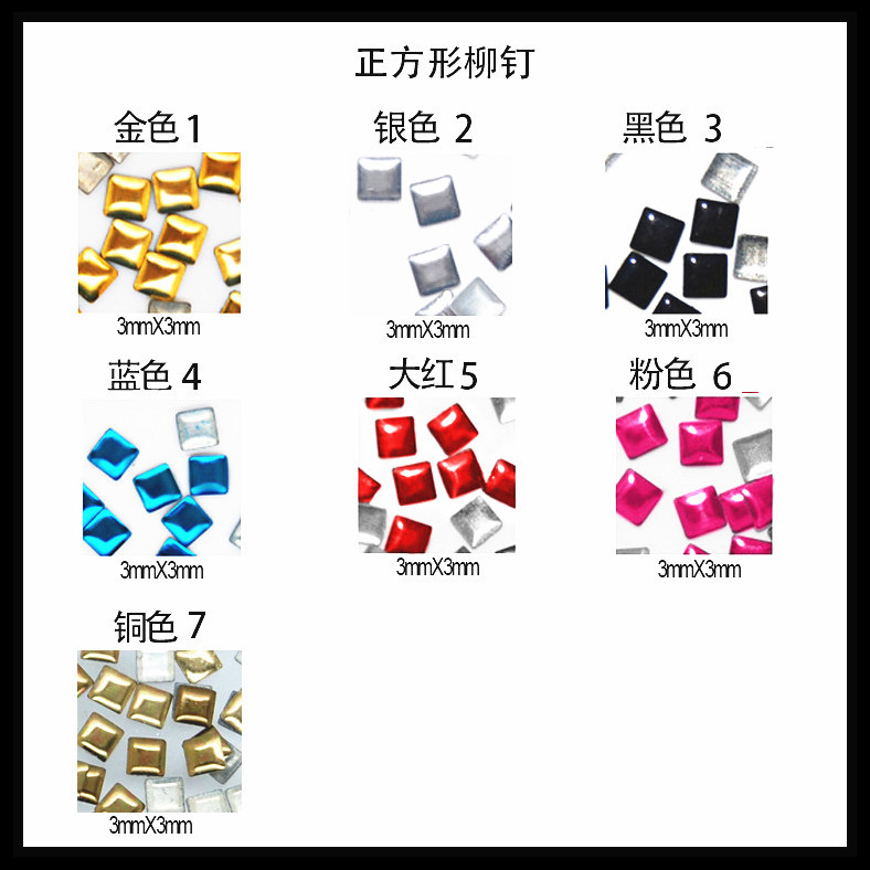 10000pcs/lot 3mm*3mm Nail Art Stonenail decorations