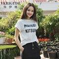 Veri Gude das mulheres t-shirt listrada de verão estilo solto t-shirt carta de impressão