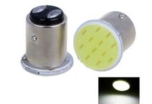 2Pcs  BA15D 1157 5W 310lm 6000K 12-COB LED White Light Car Brake (2PCS)