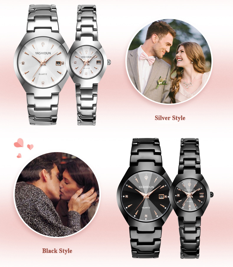 couple watch (6)