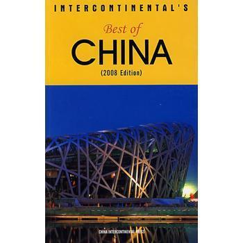 Best of China Language English Paper Book