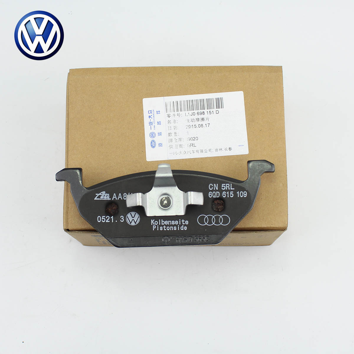 Front Brake Pads Friction Plate 1J0 698 151 D For VW Jetta Golf Mk4 Bora бра mantra bora bora c0103