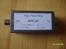 Бесплатная доставка Высокочастотный фильтр hpf для высоких частот