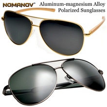 Progressive Multifocal Polarized Sunglasses Al-mg Alloy pilot Men Women Sun Glasses Custom Made Prescription Lens
