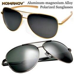 Progressive Multifokale Polarisierte Sonnenbrille Al-mg Legierung pilot Männer Frauen Polarisierte Sonnenbrille Maß Eine Objektiv