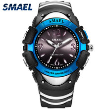 SMAEL Kids Watch Waterproof Cool Electronic Watch Luxury Famous LED Display 0616c Mutifunctional Digital Wristwatches for Girls