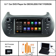 Quad Core Android 7.1 CAR DVD Player for FIAT FIORION AUTO RADIO GPS SAT NAVI +CAPACTIVE SCREEN WIFI/3G+DSP+RDS+16GB flash