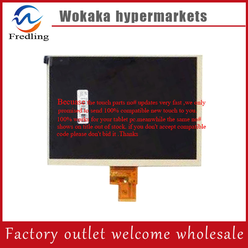 New LCD display matrix 8 Prestigio MultiPad 4 PMP7480D 3G Tablet inner LCD Screen Panel Module Replacement Free Shipping new lcd display for 10 1 prestigio multipad wize 3111 pmt3111 3g tablet lcd screen panel matrix replacement free shipping