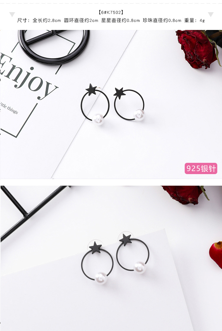 HTB1vlFvdjfguuRjy1zeq6z0KFXaw - Girl Earrings Black Geometry Drop Earrings