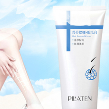 1pcs Painless Depilatory Cream Men And Women Armpit Legs Hair Removal Cream Bikini Facial Hair Remover Epilator Depilation Cream
