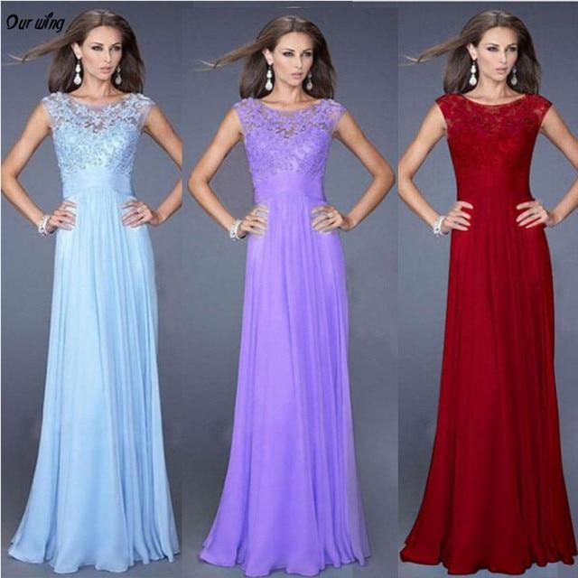 Wings Prom Dresses