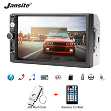Jansite 7 Car Radio MP5 Touch Screen player with Backup camera Bluetooth Stereo radio car multimedia player reverse image 50W*4 виталий мушкин porte de sexe eau feu et pipe vagins