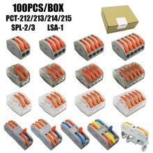 Free Shipping (100pcs/box) mini fast wire Connectors,Universal Compact Wiring Connector,push-in Terminal Block PTC-221 222