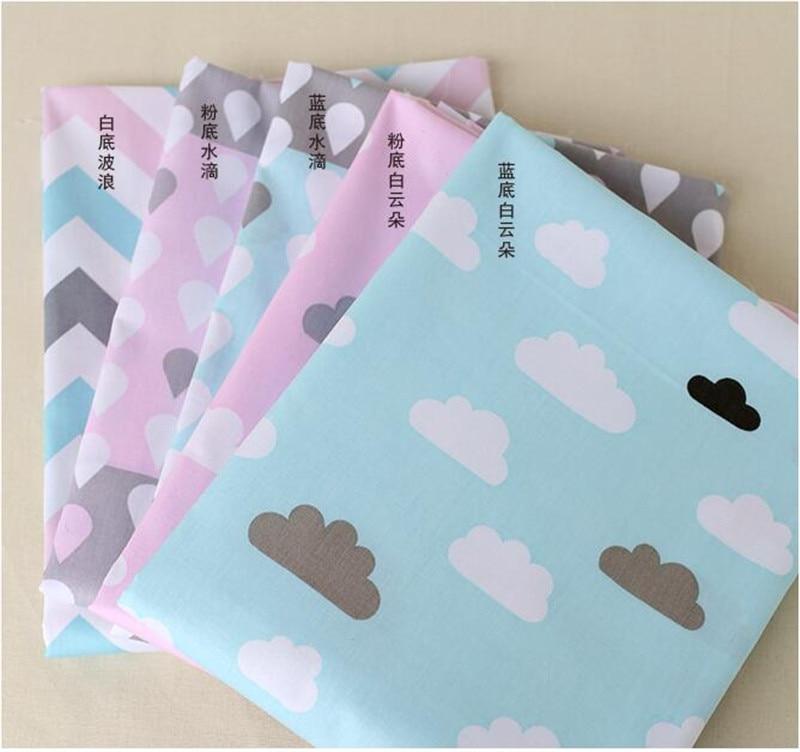 5PCS 40*50cm Blue Pink Cloud Rain Printed Cotton Fabric Quarter Bundle Telas Patchwork DIY Doll Sewing Baby Bedding Qulit Tecido