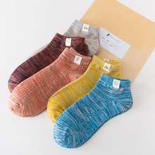 PEONFLY 5 pais lot Vertical stripe Colors Chic men Fiber Liner Socks Invisible Non slip Boat
