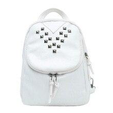 2017 очень популярные Женские однотонные модные заклепки дорожная сумка школьная сумка рюкзак подарок оптовая продажа A1000