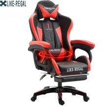 Meble biurowe szef obrotowy winda wykonawczy obrotowe krzesło do gry tanie tanio Meble komercyjne Krzesło biurowe Krzesło obrotowe krzesło Executive winda Skóra syntetyczna JAK REGAL 800mm 20-90cm