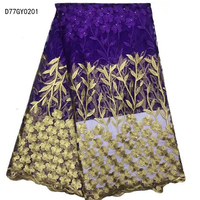 Purple Latest Tree design African Tulle Lace fabric/high quality african lace fabric with stones for women party dress D77GY02