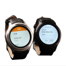 Bluetooth Smart Watch X1 Heart Rate Monitor Watch Wristwatch 3G Android Phone Watch Smartwatch with GPS WIFI Simcard Watch Phone