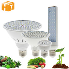 LED Grow Light E27 220V 40 80 200 290 LEDs Plant Growth Light Bulb For Indoor Garden Plants Flower Growing Lighting.(China)