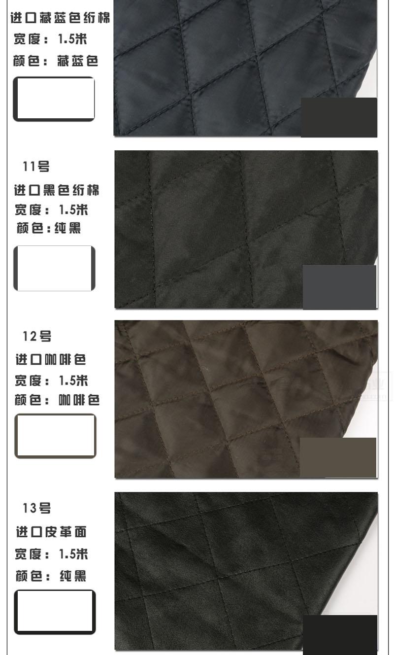 150 * 50cm 2pc odebeljena notranja topla obloga bombažna tkanina - Umetnost, obrt in šivanje - Fotografija 5