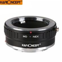 K & F Concetto All-in rame interfaccia di alta precisione lente adattatore per Minolta MC/MD Mount Lens per Sony NEX NEX-5 7 3 F5 Emount Macchina Fotografica