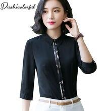 Dushicolorful women shirt black  temperament fashion formal half sleeve blouses Leopard stitching office ladies tops plus size
