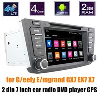 for Geely Emgrand GX7 EX7 android 6.0 1024*600 car DVD player GPS radio wifi bluetooth screen mirroring 2 din 7 inch