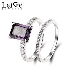 Leige Jewelry Lab Alexandrite Engagement Rings 925 Sterling Silver Emerald Cut Fine Gemstone June Birthstone Ring Bridal Sets