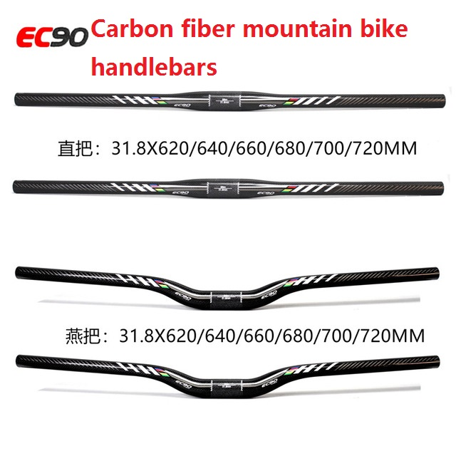 2018 EC90 Carbon MTB handle /Mountain Bicycle Bend Riser Handlebar/Straight Flat Handlebar 3K Shiny 31.8*600-720MM