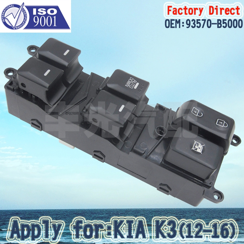 Factory Direct Auto Electric Power Window Master Switch Apply For KIA K3 LHD 93570-B5000 18Pins