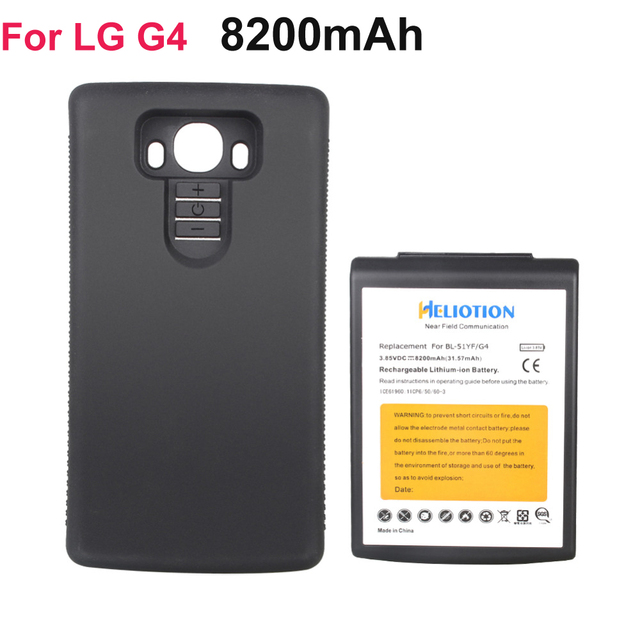 High Capacity 8200mAh Replacement Extended Battery For LG G4 BL-51YF With Black Protective Case Guarantee 100%