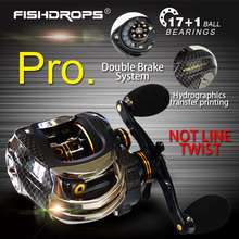 Shishamo Double Brake Baitcasting Reel 17BB 1RB Fishing Gear Water Drop Wheel 7.0:1 Ratio Bait Casting Fishing Reel Lure Reel