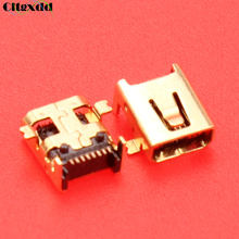 cltgxdd 8 pin Mini USB Jack Socket port Connector 180 Degree inserted straight,2 fixed feet 8pin V3 port for Digital camera etc(China)