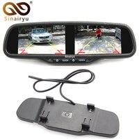 Sinairyu 4.3 Dual 800*480 Display Screen Car Parking Monitor Interior Mirror Monitor 4 CH Video Input For Hyundai Kai Vw Mazda