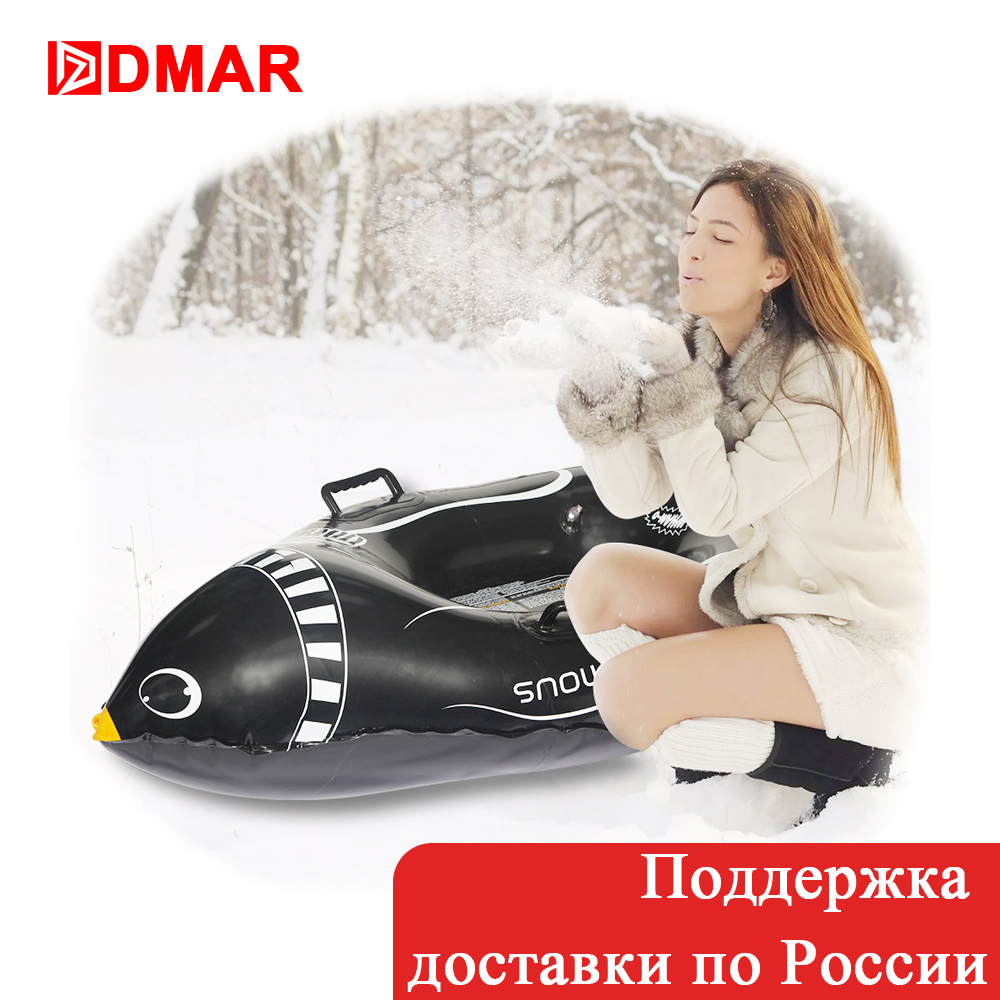DMAR 2018 Penguin Snow Tube Skiing Sled Ski Board With Handle Inflatable Snow Sled With Rapid Valves Slippery Grass Sand Float
