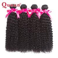 Queen Produts Kinky Curly Hair Bundles Mongolian Remy Kinky Bundles Human Hair Extensions Can Buy 1/3/4 Weaving Bundles