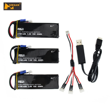 Original Hubsan H501C H501S X4 7.4V 2700mAh Lipo Battery 10C 20WH Battery + USB Charger Cable Set For RC Quadcopter Drone Parts