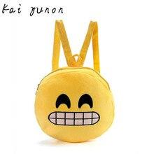 Cute Emoji Emoticon Shoulder School Child Bag Backpack Satchel Rucksack Nov 8