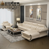 Piękne po nowoczesne jasne kolorowe sen kanapa salon stailess stalowa rama bawole skórzane kanapy ustawione wzory i ceny