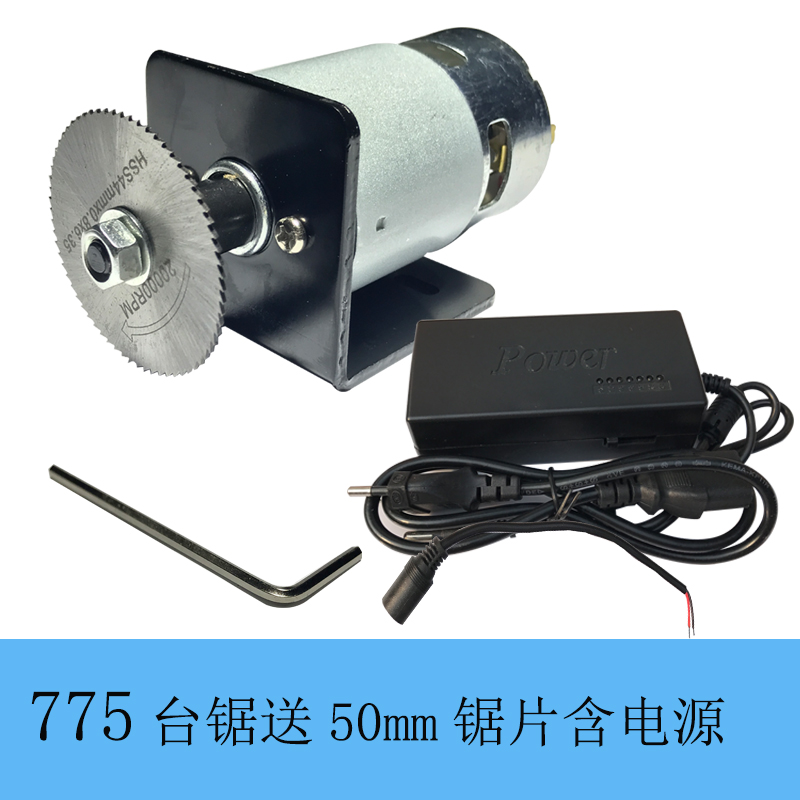 Angle Grinder Cutting Machine Power Tool Accessories with 50mm Saw Blade Bench Drill Stand Table Drill Presses with Power electric drill adapter angle grinder polisher connecting 10mm triangle shank connector fit cutting polishing disc saw blade