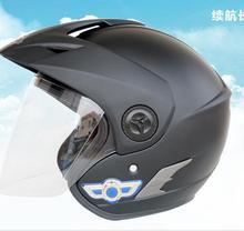Eternal 887 helmet one piece with bluetooth walkie-talkie motorcycle helmet stereo music