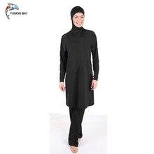 Однотонный Мусульманский купальник, Женский Исламский купальник, пляжная одежда