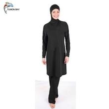 Tinta unita musulmano costume da bagno islamico donne Costumi Da Bagno beachwear