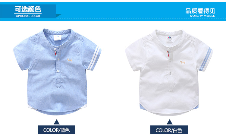 Kids Birthday Gift Clothes 2018 Summer Fashion Cotton White Blue Color Cartoon Dog Print Short Sleeve Mandarin Collar Boys Shirt (6)