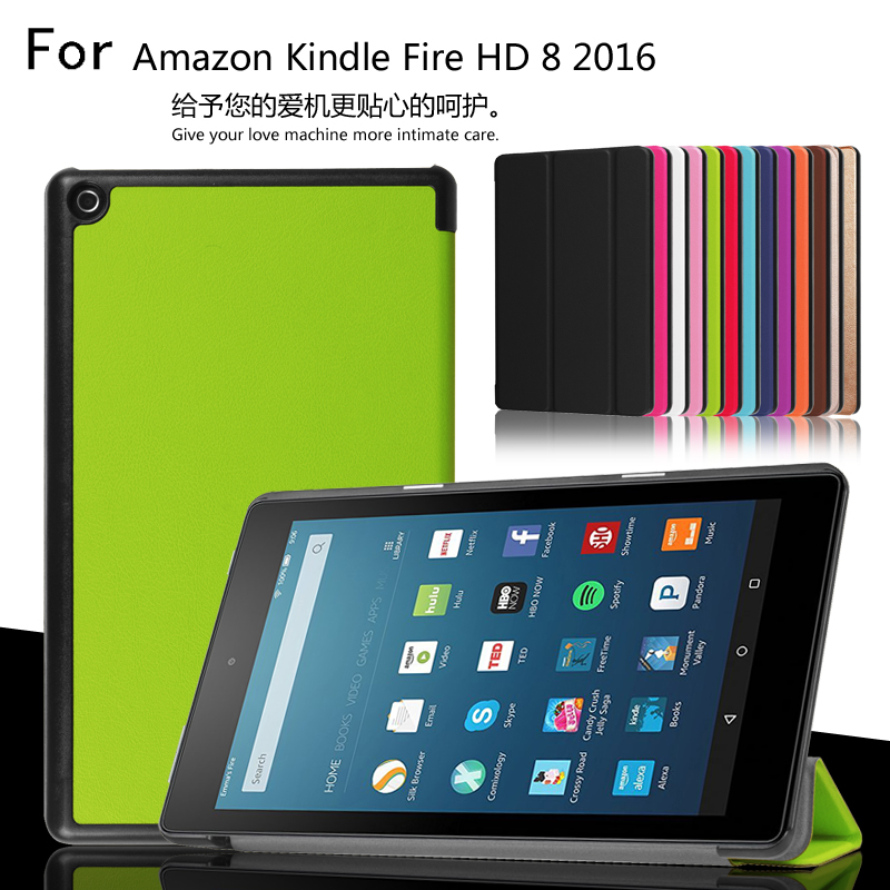 Slim Magnetic Folding Flip PU Case Cover For Amazon Kindle New Fire HD 8 HD8 2016 8.0 inch tablet Skin Case  slim fit folio flip pu leather case cover skin back case for amazon all new kindle 6 display 8th gen 2016 release
