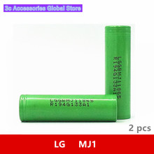 2 個 3.7V 18650 3500mah 10A Lg INR18650MJ1 MJ1 Chem 3.6V IMR バッテリー用おもちゃ E cig トーチ懐中電灯電気ショック療法