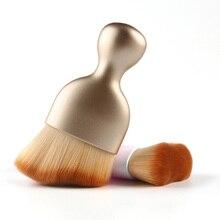Makeup Brush S Shape Foundation Brush Wave Arc Curved Hair Shape Wine Glass Base Make Up